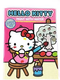 Hello Kitty Paint With Water Coloring Book For Kids Tear Out Pages