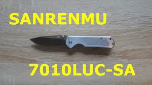 <b>Sanrenmu 7010LUC</b>-<b>SA</b> - YouTube