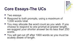 transfer essay example apply to college common app the common  transfer