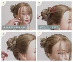 浴衣前髪ありなしでも流すのが簡単にできる髪型