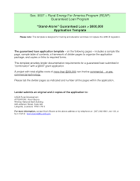 Free Loan Agreement Stunning Free Loan Agreement Template Microsoft Images Resume Bank 67
