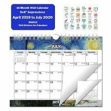 Academic Calendar 2020 17 Template Other Calendars Planners Calendars Planners Office