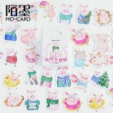 2019 <b>Kawaii</b> Notebook Style <b>Cute Pink Pig</b> Pattern <b>Diary</b> Planner ...