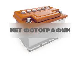 <b>Ароматизатор мини</b>-<b>диффузор</b> Новая Машина 2шт. х 3мл ...