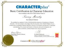 Character Education Sherwood Elementary