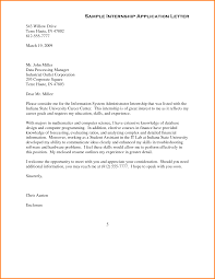 sample application letter letter template word sample application letter 63161371 png