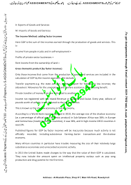 essay types sample expository