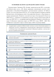 годовой отчет мбук цбс № за год