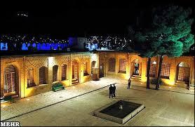 Image result for قلعه فلک افلاک