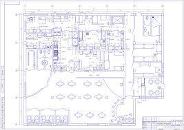 Дипломный проект Кафе общего типа на посадочных мест Чертежи РУ Дипломный проект Кафе общего типа на 70 посадочных мест
