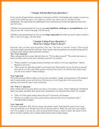 1984 Essay Topics What To Write Your College Essay About 1984 1984 Critical Essay