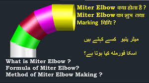 Miter Elbow And Its Formula
