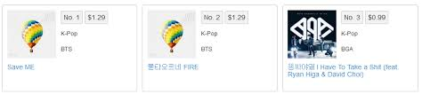 Bga Oppars Are Destroying Your Faves At 3 On The Itunes K