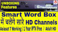 Image result for smart world iptv kanaler