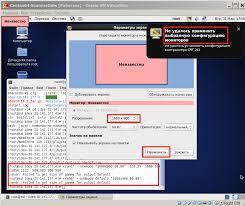 Custom Virtualbox Resolution Gnome Centos Set Inside How To qYqpaH6