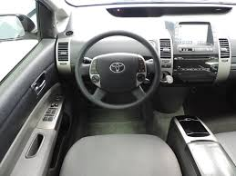 2008 Used Toyota Prius 5dr Hatchback at Conway Imports Serving ...