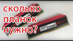Обзор Patriot Viper PV48G300C6K <b>2x4GB DDR4</b> - меньше, но ...