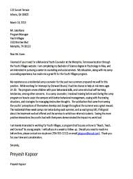 Collection of Solutions Cover Letter Heading No Name Cover