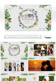Wedding Planner Ppt Awesome Romantic Wedding Album Wedding Planning Ppt Template For
