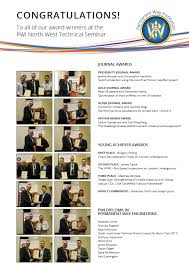 Awards at the PWI North West Technical Seminar