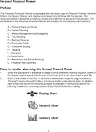 personal financial planner preface items to consider when using the worksheets in this personal financial planner are divided into the following main sections a