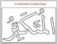 Asmaul husna al malik dan keutamaan membacanya youtube. Gambar Kaligrafi Asmaul Husna Mudah Berwarna Ideku Unik