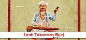 Sant tukaram essay in marathi