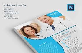 healthcare brochure templates free download healthcare brochure templates free download 69 infantry