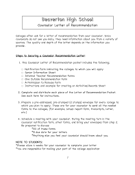 College Recommendation Resume Resume For Your Job Application