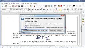 Восстановление поврежденного word файла Восстановление поврежденного word файла ошибка исправление чудо Реферат учеба microsoft word
