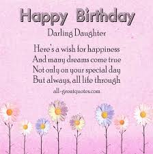 Birthday Wishes For Daughter Happy Birthday Daughter Poems via Relatably.com