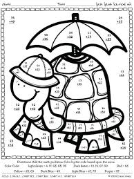 Two Digit Addition Coloring Worksheets Free Double 2 Pages By