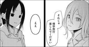 早坂 愛 髪型