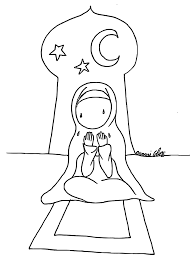 Coloriage Priere B B Muslim L Islam Pour Les Enfants Musulmans