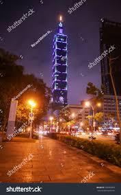 Rei Night Light Taipei Taiwan February 122017 Night View Stock Photo Edit
