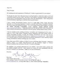 Resume Cover Letter For Teacher Position Designsid Com Resume