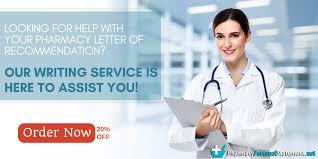 Best Pharmacy School Letter Of Recommendation Sample   Pharmacy ...
