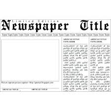 Blank Newspaper Ad Template Newspaper Ad Template Mat Word Advertisement Ad Template Templates