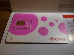 Sim Card Vending Machine Haneda Impressive Guide To Japanese SIM Card Options Best Short And LongTerm Deals