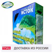 Для <b>капельного</b> полива, купить по цене от 482 руб в интернет ...