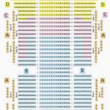 Times Union Center Seating Chart Beautiful 12 Elegant