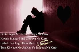 very sad shayari boy in english