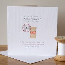 personalised second anniversary card