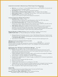 Account Planner Resumes Accounts Payable Description Resume Accounts Payable Job Duties