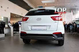 <b>Накладка на задний бампер</b> Ambassador на Hyundai Creta