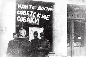 Флаг Украины развернули в день Бархатной революции в Праге - Цензор.НЕТ 4949
