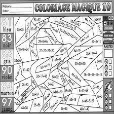 Elegant Coloriage Magique Maths Cp Lakanal Coloriages Magiques En