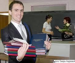 Стерлитамак Как проходит защита дипломов в СГПА БезФормата ru  Как проходит защита дипломов в СГПА