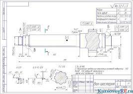 Методика расчета сборочного узла Курсовой проект по дисциплине Технология машиностроения