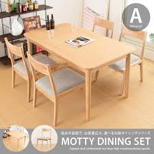 beautiful scandinavian wood with natural wood ash wood dining table chair four legs is a set